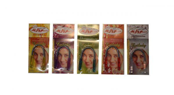یک محصول با کیفیت عالی ایرانی