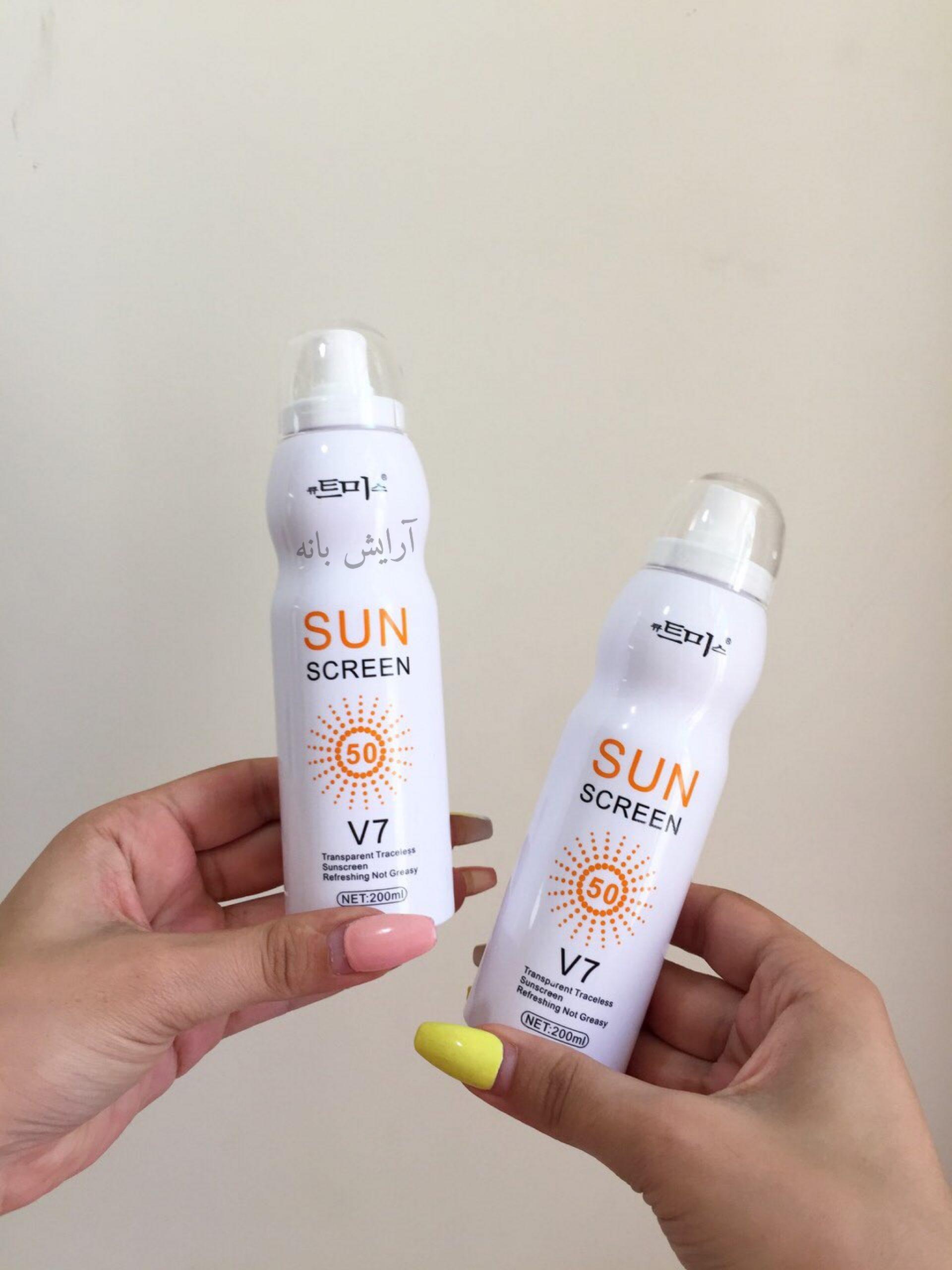 اسپری ضد آفتاب اورجینال کره ایv7